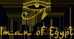 Iman of Egypt
